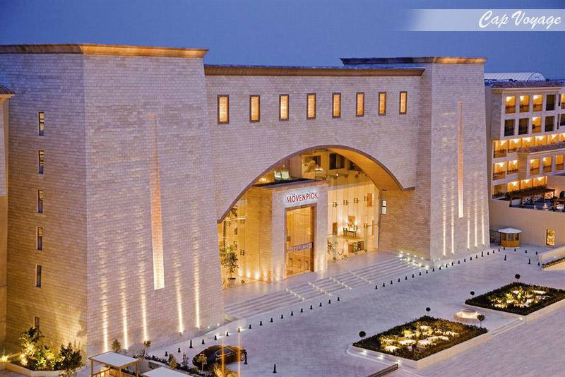 Hotel Movenpick, Sousse, Tunisie, vue d'entrée
