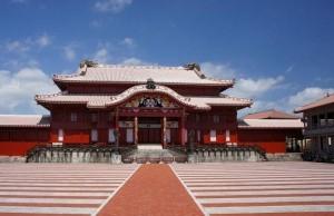 Voyage à Naha, Japon