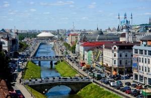 Voyage à Kazan en Russie