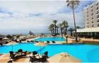 Hotel Albatros Beach Agadir, Maroc