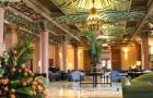 Hotel Atlantic Palace Agadir, Maroc