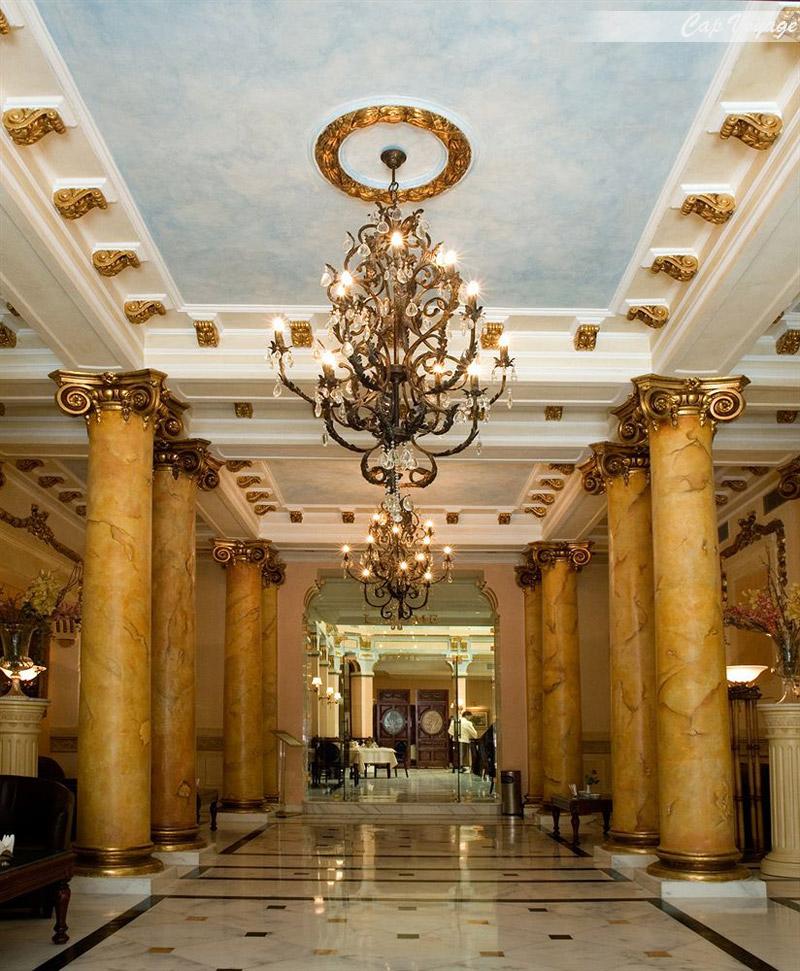 Hotel tunisia palace tunis tunisie cap voyage for Salon coiffure tunis