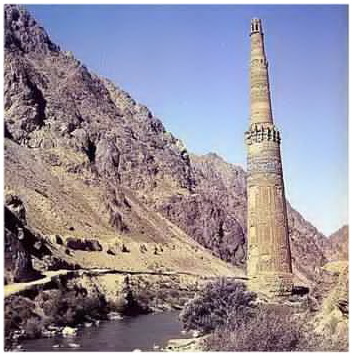 afghanistan patrimoine mondial minaret