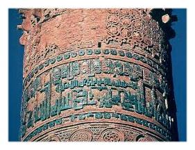 minaret jam afghanistan patrimoine mondial