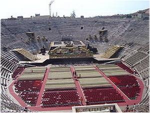 Intérieur de l'amphithéâtre
