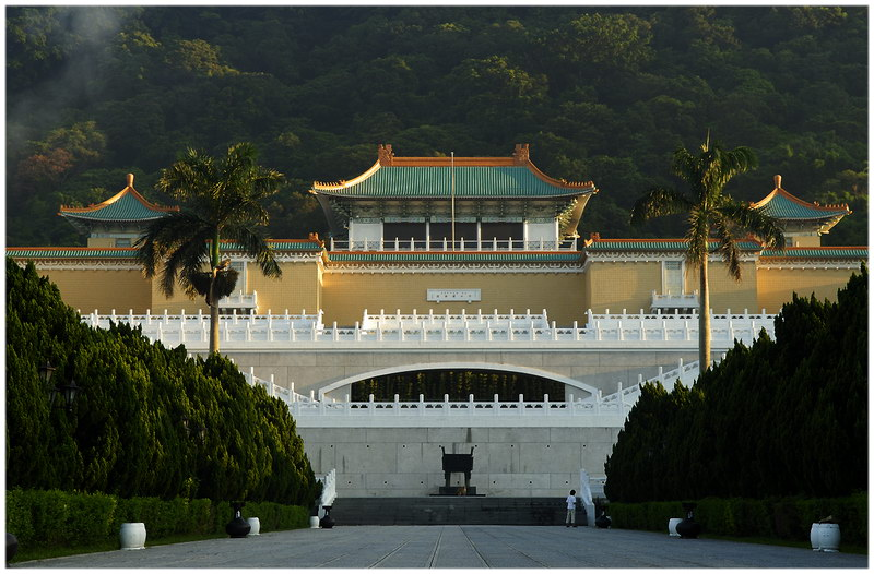 National Palace Museum – Taipei