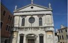 Église San Sebastiano, Venise, Italie