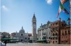 campanile San Maria Formosa, Venise, Italie