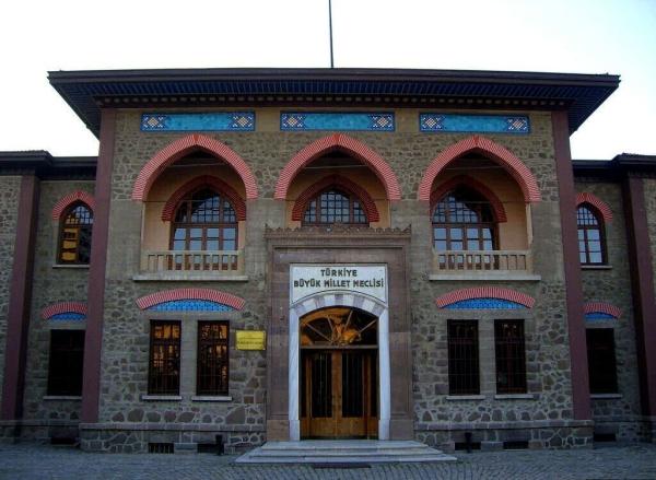 Musée de la République