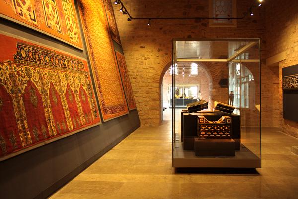 Le musée d'art turc et Islamique