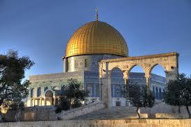 ville Al Quds