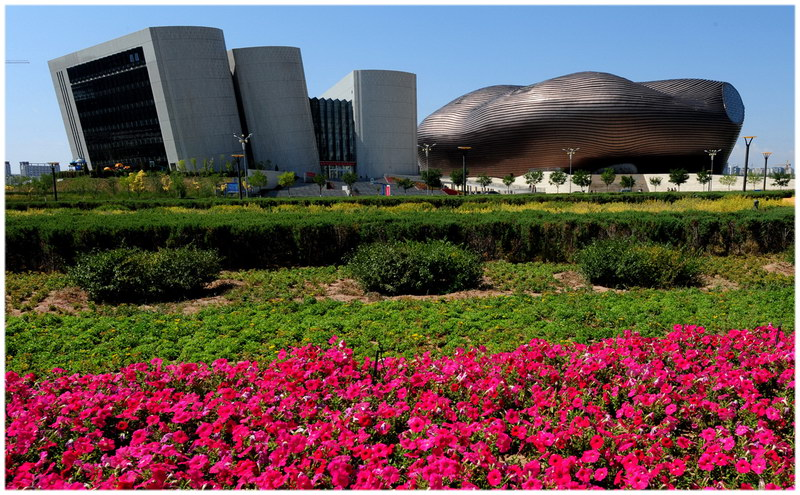 Ordos City, Chine
