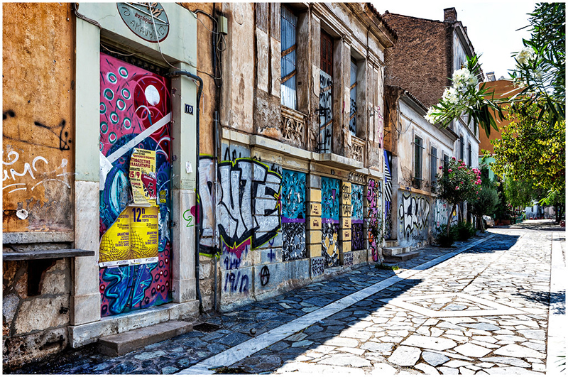 Metaxoureio, Athènes (Grèce)